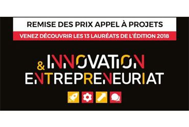 remise_prix_innovation_intro.jpg